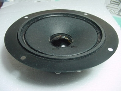 5 inch Midrange - Product Image